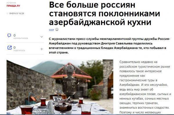 Pravda.ru saytında dərc edilən məqalə