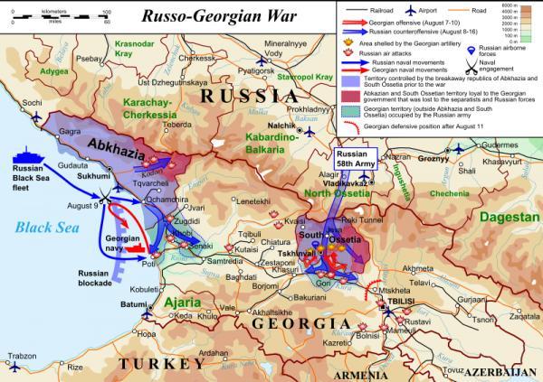 Rusiya - Gürcüstan müharibəsinin gedişi - 2008-ci il