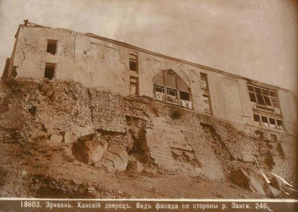 İrəvan xanının sarayının son qalıqları