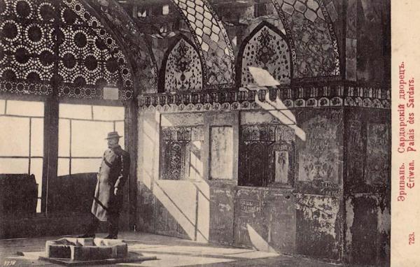 İrəvanda Sərdar sarayının içi
